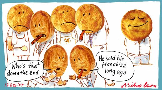 Sad day for pie face margin Call cartoon 2004-12-12