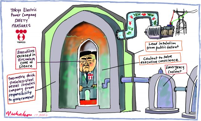 TEPCO and Fukushima safety, cartoon