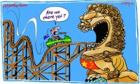 2011-08-10 Stock market roller coaster China 650