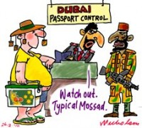Mossad used Aussie passports 226