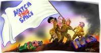 Iraq Who will win the peace erect flag .6