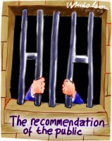 HIH Public recommendation .5