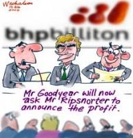 BHPbilliton huge profit 226233