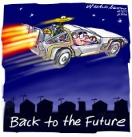 Howard Back to future 226233