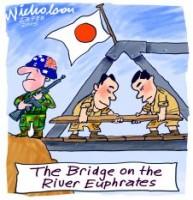 Troops to Iraq Japan bridge 226233