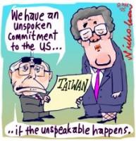 China heavies us on Taiwan 226