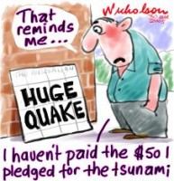 Sumatra earthquake Tsunami pledge 226
