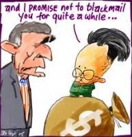 Kim Jong Il Bush blackmail 226