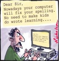 Learn spelling by heart better 226