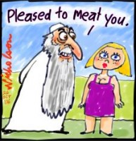 Islamic sermon on women dress standards 226