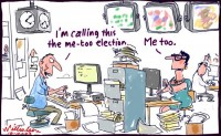 Me too politics media 550