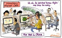 the Internet in China Great Firewall 550