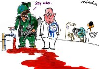 Israel Gaza Strip when end unpub 600