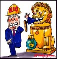 Rio lions share china 226