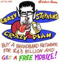 Stephen Conroy retail arm NBN crazy 226