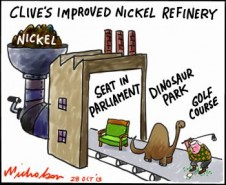 Clive Palmer nickel refinery produces amazing products cartoon 2013-10-28