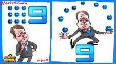 Haslingden Channel 9 Nine juggle Margin Call cartoon 2014-12-19