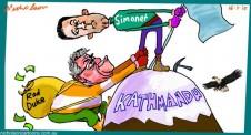 Kathmandu Duke Simonet Ron Duke  Margin Call cartoon Australian 2015-07-16