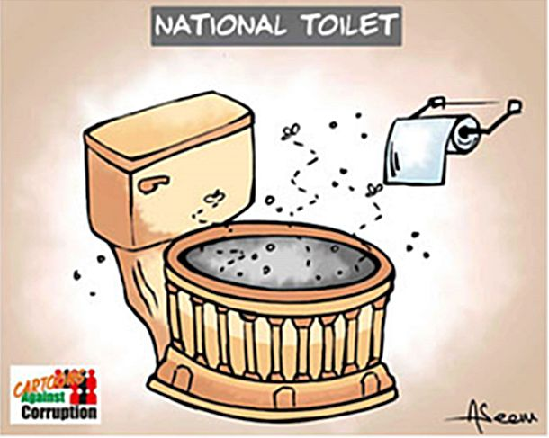 Aseem Trivedi Indian cartoonist charged with sedition for this cartoon